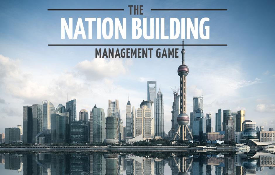 Management logo - Management Game